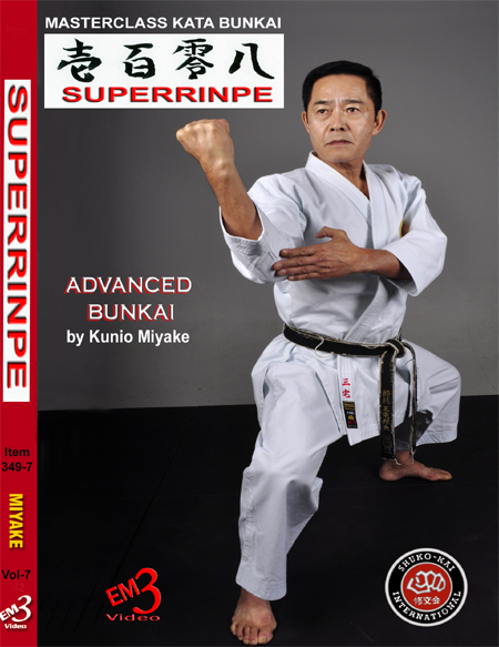 superrinpe kata